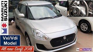 Maruti Swift 2018 Vxi,Vdi Model Silver Colour Interior and Exterior Walkaround Review