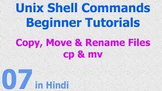 07 - Unix | Linux Shell - Copy | Move | Rename Files - cp | mv script commands - Hindi