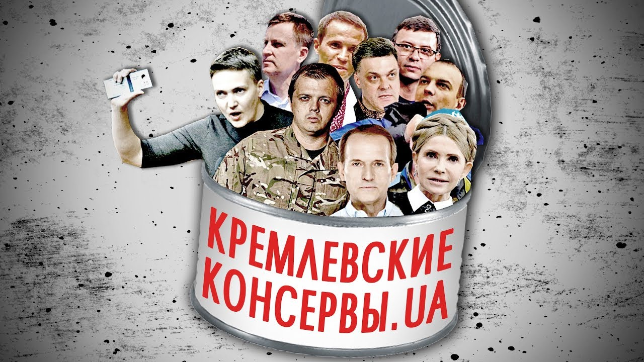 Вибори президента - важливий етап для України, тому Росія буде їм заважати, а Захід має підтримати, - екс-посол США в РФ Макфол - Цензор.НЕТ 748
