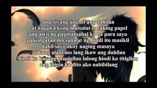 Repeat youtube video Anghel Sa Lupa - Don LastRhyme, Hush (Lyrics)