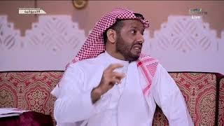 محمد عبدالجواد - هدف السومة على الاتحاد حلو حلو حلو ولا يعتبر غائب #الديوانية