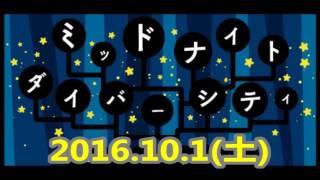 16.10.1(土) ベッキー ミッドナイト・ダイバーシティー~正気の Saturda...