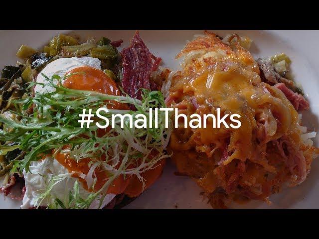 #SmallThanks for Blue's Egg | Google