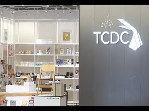SMEONE SERVICE: TCDC ศูนย์สร้างสรรค์งานออกแบบ (Thailand Creative & Design Center)