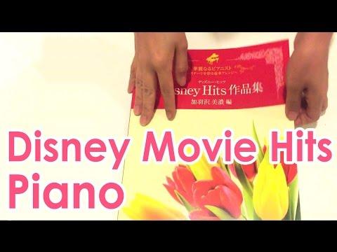 Disney Movie Hits Advanced Piano Solo Sheet Music Book