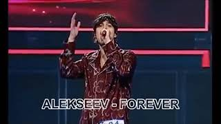 Всё Финалисты отбора в Беларуси Евровидение 2018 (АЛЕКСЕЕВ|ALEKSEEV 0:45 minutes)