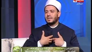 الدين والحياة مع دعاء عامر| الشيخ أحمد المالكي: أثر الذنوب والمعاصي في حياتنا 10-5-2018
