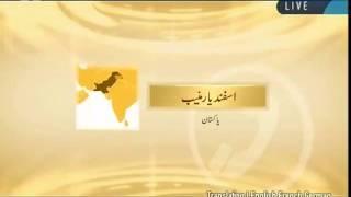 What is the purpose of Jamaat Ahmadiyya?