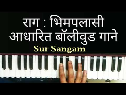 Raag Bhimplasi Harmonium || Learn Bollywood Song harmonium notes in hindi || Sur Sangam