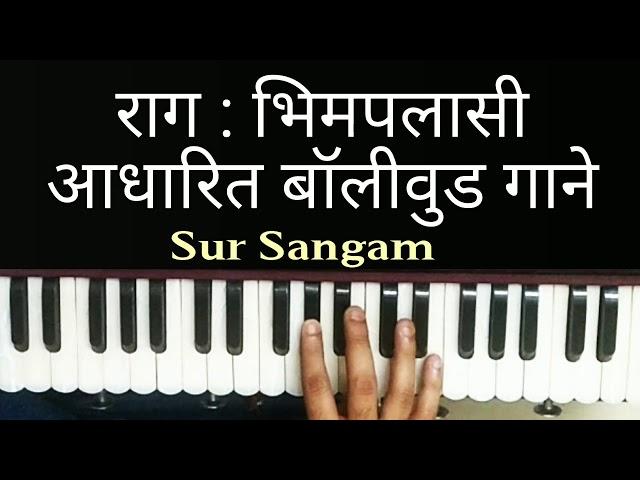 Raag Bhimplasi Harmonium || Learn Bollywood Song harmonium notes in hindi || Sur Sangam