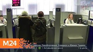 Поправки в закон об ипотеке вступили в силу - Москва 24
