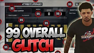 NBA 2K17 Instant 99 Overall Glitch + All Hall of Fame & Grand Badges *NEW* WORKING (Xbox One & PS4)