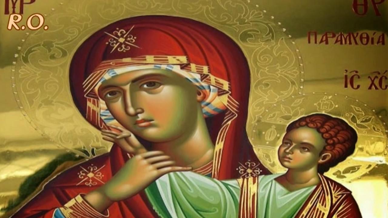 Αποτέλεσμα εικόνας για Οι πονεμένες παρακλήσεις μιας μάνας στην Μάνα Παναγία – Μητροπολίτης Μόρφου κ. Νεόφυτος