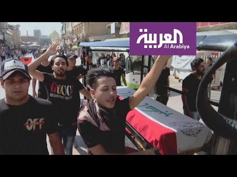 المرجعية الشيعية في العراق: تداركوا الوضع قبل أن يتفجر  - 16:56-2019 / 10 / 4