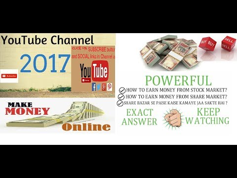 Save and Earn Money Online Share Market tips # 8