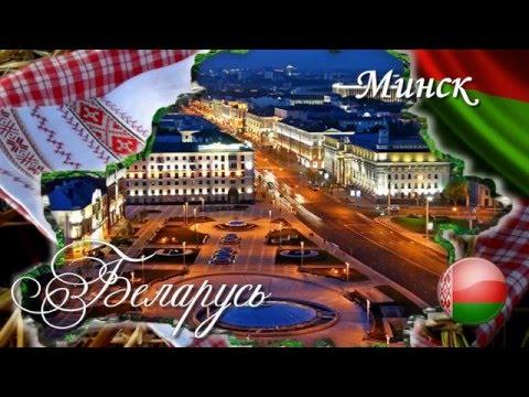 Футаж-заставка для видеомонтажа HD. Беларусь