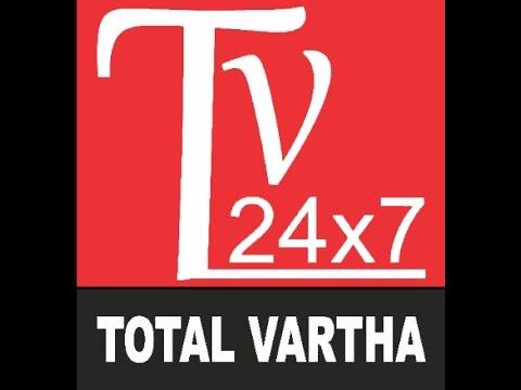totalvartha News Live Stream