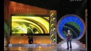 Николай Басков Золотая шарманка
