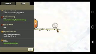 How to Chat While Searching ??