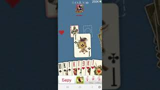 Дурак Онлайн. Игра на 250 к. SHER vs Tomsk3