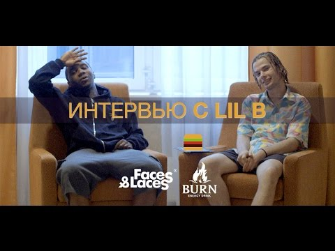 Интервью Lil B для «Fast Food Music» (Lil B Interview)