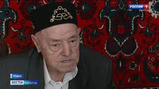 В Марксе ветеран отечественной войны отметил свой 94-летний юбилей