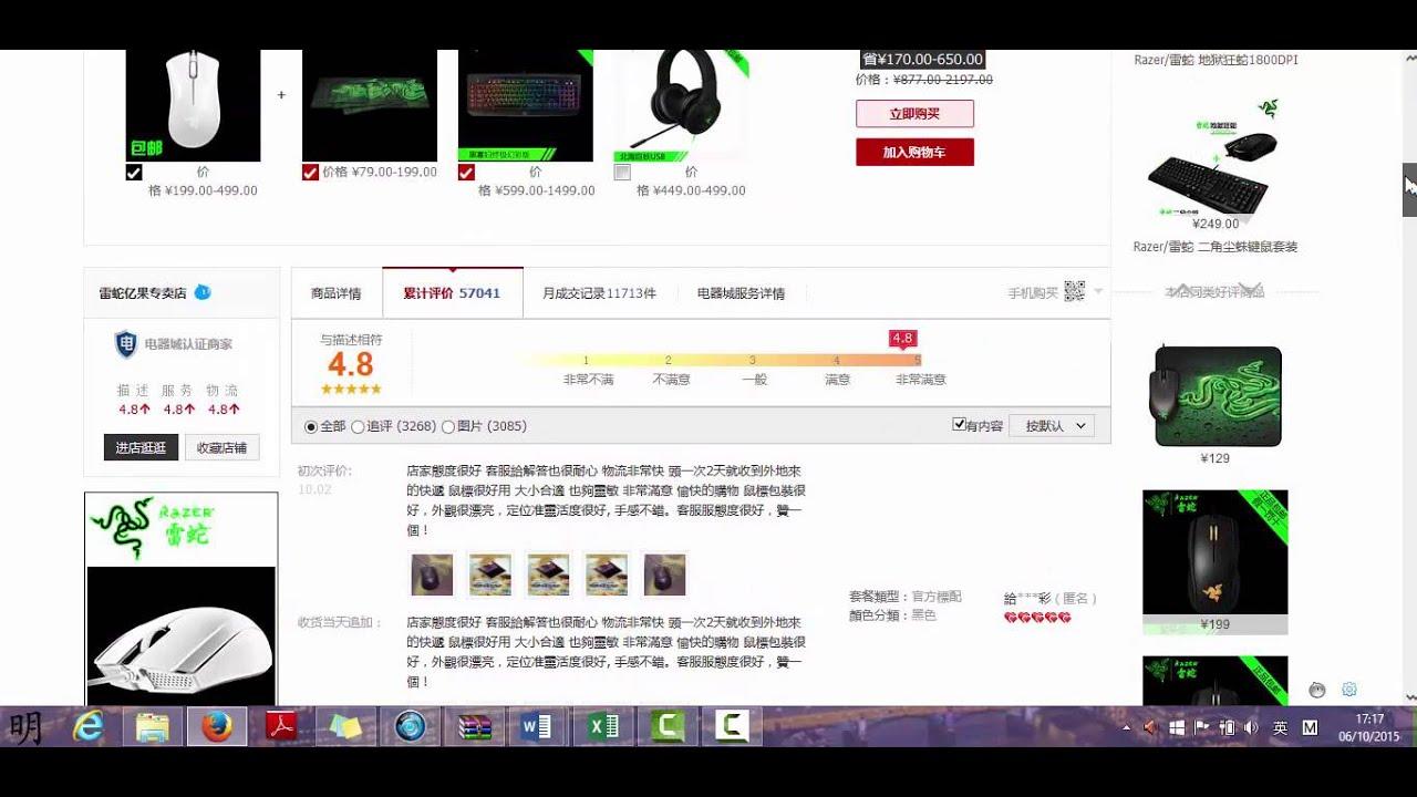 Top 10 Des Sites Chinois Fiables & Pas Chers. Vêtements