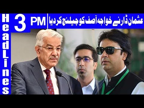 PTI's Dar Challenges Khawaja Asif To Compete In 'Public Court' - Headlines 3PM - 1 June - Dunya News