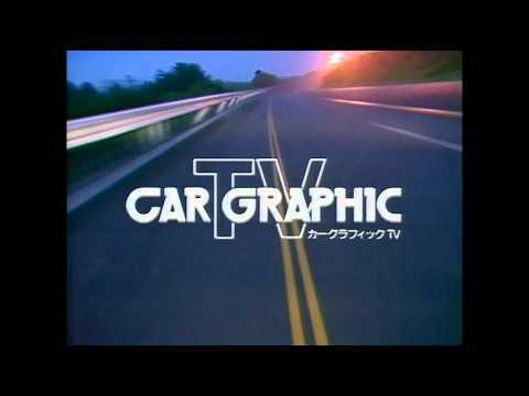 Tv カー グラフィック 『これもカーグラフィックTVで、田辺さんが褒めてたので気になり試乗しました。もうモータージャーナリストの言葉には左右されません。誰にも勧められません。物』 ルノー