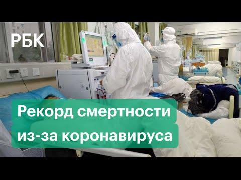 Рекорд смертности в России: максимум за десять лет