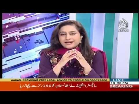 Spot Light with Munizae Jahangir | 18 June 2019 | Aaj News