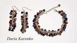 DIY Шикарный браслет и серьги из стеклянных бусин. Мастер класс \ Bracelet and earrings of beads