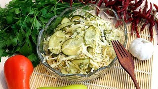 Салат из БАНАЛЬНОЙ КАПУСТЫ, с огурцами под маринадом  Просто бомба!!! Очень вкусно!!!