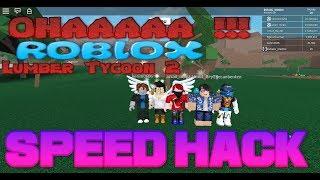 OHAAA. Roblox Lumber Tycoon 2+JailBreak Hız Hilesi (Speed Hack)