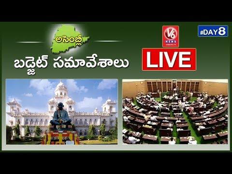 Telangana Assembly Live | TS Assembly Budget Session 2018 | (22-03-2018)
