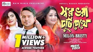 Bangla Natok 2019