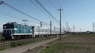 2020/4/6 東京メトロ日比谷線用13000系 秩父鉄道内甲種輸送