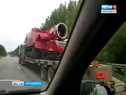 В Ачинск уже доставили специальную технику для работы на месте взрыва