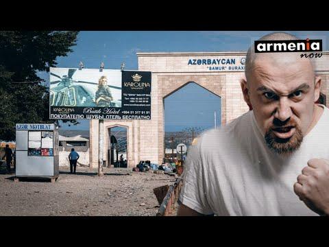 Провокации на Российско-азербайджанской границе. Азербайджанцев не пустят домой.