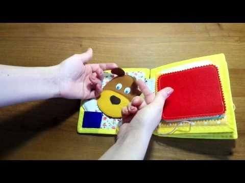 Развивающая книжка-малышка   quiet book