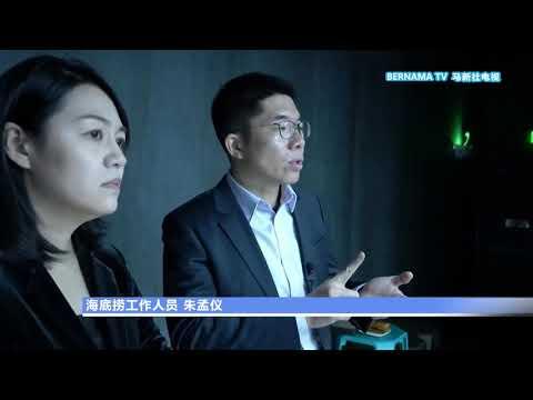 20210117 中国AI商业化落地 北京智能海底捞生意火红