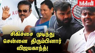 Vijayakanth returns Chennai after treatment