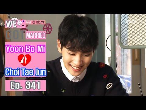 [We got Married4] 우리 결혼했어요 - Yoon Bomi & Choi Tae-joon call a nickname 20161001