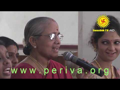 Kanchi Periva Forum Bhajan Group