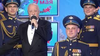 АНОНС ПОЛЕ ЧУДЕС 08 05 2021