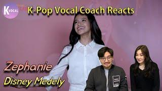 [K-pop Vocal Coach Reaction] DISNEY MEDLEY - ZEPHANIE