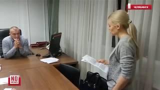 Обращение Валентины Волковой к администрации Челябинска