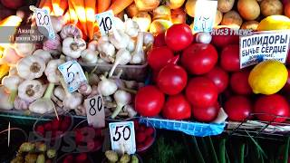 видео Отдых на Черном море в России, Крыму, Абхазии в 2017 году