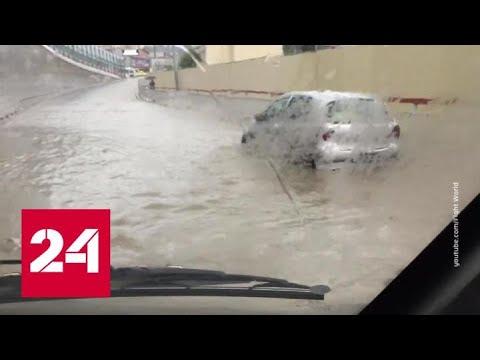 Улицы Сочи превратились в бурлящие реки - Россия 24