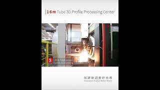 16m 중관 3D 가공 센터(화공레이저 )